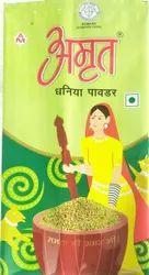 Natural Green Amrut Dhaniya Powder 500gm, For Cooking