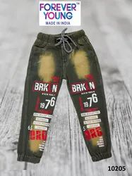 Denim Party Wear Kids Boys Printed Jogger Jeans, Size: 2 To 7 Years., Handwash