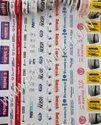 Digital Printing Shrink Label
