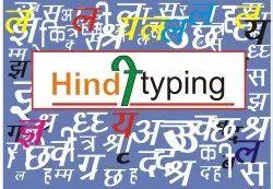 Hindi Typing Services