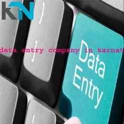Karnatka的第11个月Mca数据输入公司,业务提供商