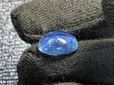 AAA+ Top Grade 100% Natural Rainbow Moonstone Cabochon, Eye Clean Moonstone Making For Jewelry