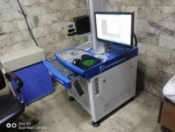 Hologram Cutting And Numbering Machine
