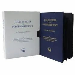 MS-133 Ishihara Color Deficiency Test Book