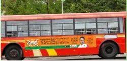 Outdoor Advertisement Flex Bus Advertising, Mode Of Advertisement: Buses, 14 X 2 Cm