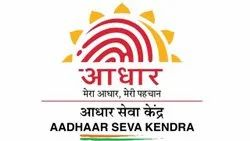 9am To 8pm Government Uidai & Csc Center Aadhaar Card Correction Service, in KANPUR NAGAR