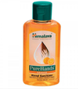 Himalaya Pure Hand Sanitizer