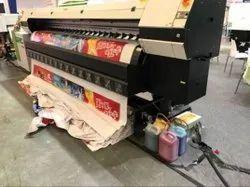 PVC Flex Printing Services, in Navi Mumbai