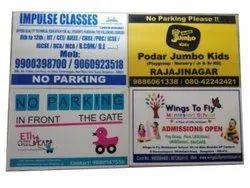 Sunpack Sheet Printing Services, in Bengaluru