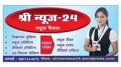 Motivational Guru English Online Study Services, Size: A4