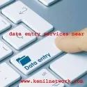 11 Month Iso9001 Data Entry Services Near Me, Business Provider, Online