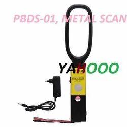 Hand Held Metal Detector PBDS-01
