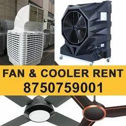 Cooler & Fans On Rent, Pixel Density: 300px, Dimension: 1200mm