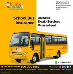 1 Year Commercial Vehicle Insurance, Pan India