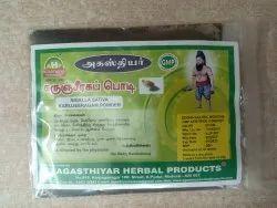 Agasthiyar Karun Cheeragam Powder, Packaging Type: Packet, Packaging Size: 25 g