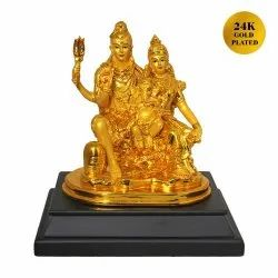 Gold Plated Lord Shiva Family