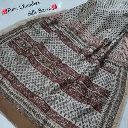 Exclusive Collection Bagru Hand Block Printed Pure Chanderi Silk Saree.