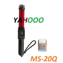 Quick Test Breath Analyzer with Printer MS-20Q