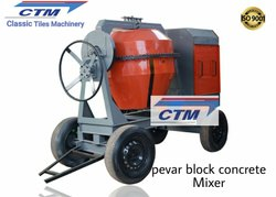 Paver Block Concrete Mixer