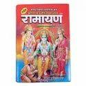 Shri Ramcharit Manas Ramayan Big Size Big Font