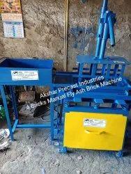 Hand Operated Bricks Making Machine