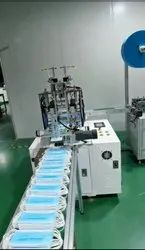 Outer Loop 1+1 Fully Automatic Face Mask Making Machine