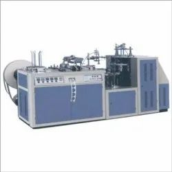Paper Cup Forming Machine With Handle