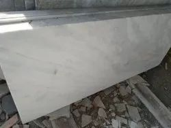 Polished Finish White Marble Slab, Thickness: 20 mm