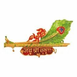 Jai Shree Krishna Key Holder/Krishna Wall Hanging/Krishna Idol/Spiritual Gift/Diwali Gift
