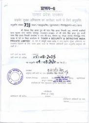 个人和公司男性私人保安执照服务,在潘印度