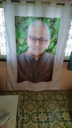 Curtains Sublimation Printing Service
