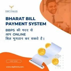 Bharat Bill Payment System BBPS, in Pan India