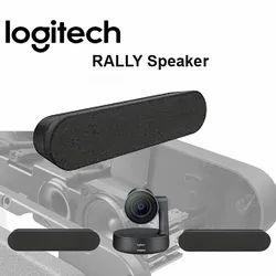 Black Logitech Rally Speaker