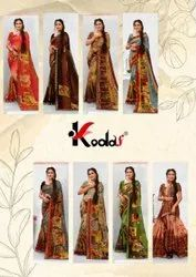 Kodas Weightless Fancy Printed Sarees With Lace Border, Machine Wash, 6 M (with Blouse Piece)