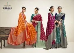 Wedding SKS-056 By Shakunt Silk Saree, With Blouse Piece, 5.5 M (separate Blouse Piece)