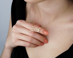 Two Name Necklace With Heart, Name Necklace