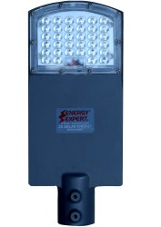 Semi Integrated 2-In-1 (30 W) LED Street Light