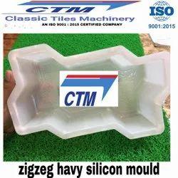 Zigzag Plastic Paver Block Mould