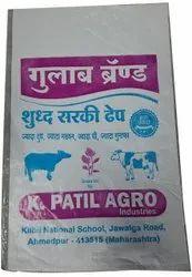 BOPP Bag Flexographic Printing Services, in Latur