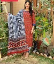 Printed Cotton Fabric Suit With Pant