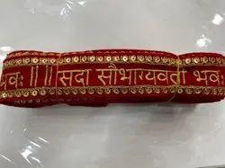 Red Embroidered Sada Saubhagyavati Bhava Lace