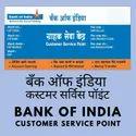 Mini Automated Teller Machine Id Bank Of India Csp, Banking