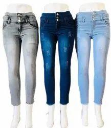 Navy Blue Denim Ladies Stretchable Slim Fit Jeans