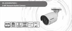 DS-2CD2055FWD-I 5 MP Network Bullet Camera