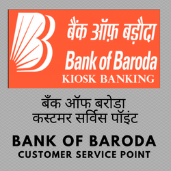Micro Automated Teller Machine Research Company Bank Of Baroda Csp
