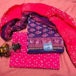 Pink And Purple Ladies Cotton Suit Material