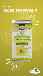 Fooderbs Aavaram Flower Powder, Thiraviam International, 200 Grams