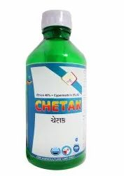 Ethion 40% And Cypermethrin 5% EC Insecticide