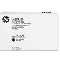 93AC HP Laserjet Toner Cartridge