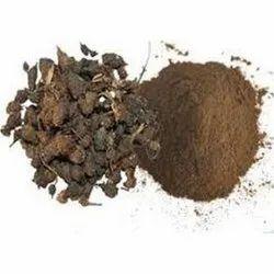 Nagarmotha Powder